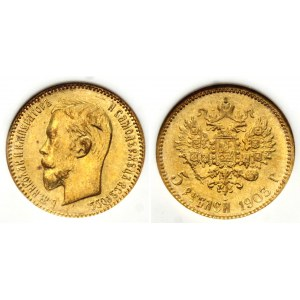 Russia 5 Roubles 1903 AP NGC MS65