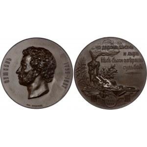 Russia Nicholas II The Centennial of the Birth of A. S. Pushkin Bronze Medal 1899