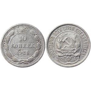 Russia - USSR 10 Kopeks 1921 Key Date