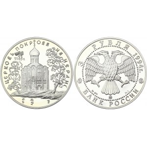 Russia 3 Roubles 1994