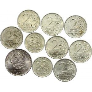 Russia Lot of 10 Coins 1999 - 2018
