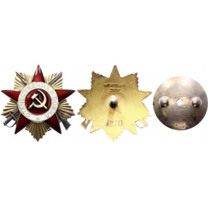 Russia - USSR Order of the Patriotic War - 1st Class
