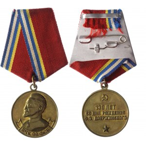 Russian Federation Medal 130 Years Since the Birthday of Dzerzhinsky 2007