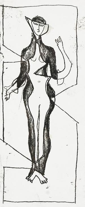 Maria JAREMA (1908-1958), Zestaw pięciu projektów kostiumów, ok. 1956
