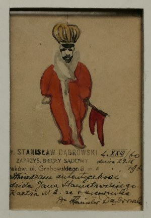 Jan STANISŁAWSKI (1860-1907), Motyw podgórski - karta ze szkicownika