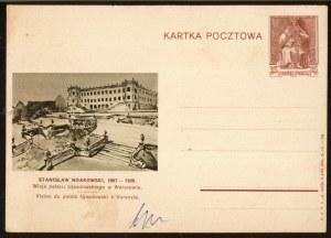 Karta pocztowa -Wizja pałacu Ujazdowskiego. Ser. IV nr 56.