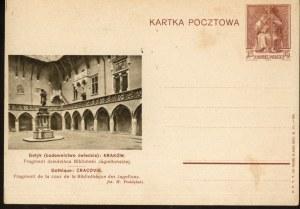 Karta Pocztowa Kraków. Fragment Biblioteki Jagiellońskiej. Ser. IV nr.45