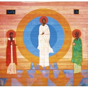 Jerzy Nowosielski ( 1923 - 2001 ), Przemienienie pański. Chrystus, Eliasz i Mojżesz na górz Tabor z teki Mandylin