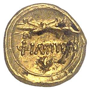 Macédoine (royaume de), Philippe II (359-336 av. J.-C.). 1/12e de statère ND (342-328 av. J.-C.), Pella.