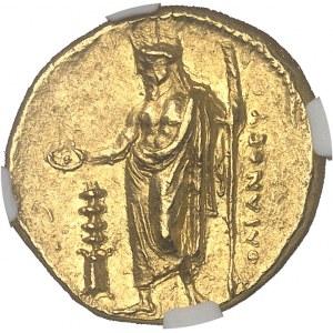 Cyrénaïque, Cyrène, Ophélas, gouverneur (322-308 av. J.-C.). Statère d'Or au nom du magistrat Polyanthes ND (312-309), Cyrène.