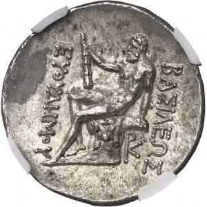 Royaume de Bactriane, Euthydème Ier (c.230-200 av. J.-C.). Tétradrachme ND (225-200 av. J.-C.), Suse.