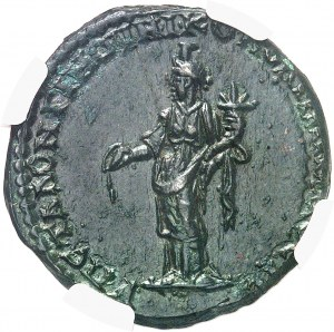 Macrin (217-218), Moésie inférieure. AE26 217-218, Nicopolis.