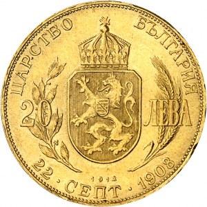Ferdinand Ier (1887-1918). 20 leva, commémoration de l'indépendance 1912, Vienne.