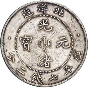 Empire de Chine, Chihli. Dollar Guangxu (Kwang hsu), petites lettres, DDO (Sm Ltrs) 1908 - An 34, Tientsin (arsenal de Pei Yang).