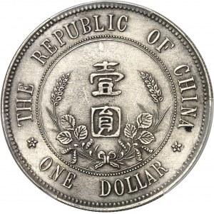 République de Chine (1912-1949). Dollar, Sun Yat-Sen, étoiles basses ND (1912).