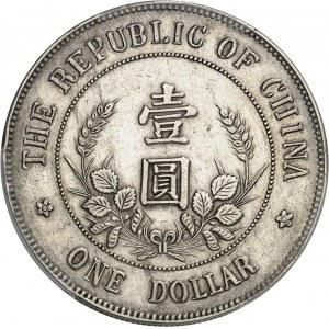 République de Chine (1912-1949). Dollar, Li Yuanhong ND (1912).