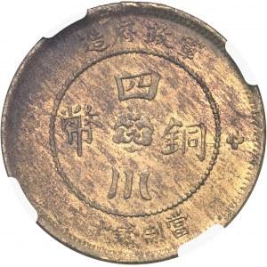 République de Chine, province du Sichuan (Szechuan). 10 cash An 2 (1913).