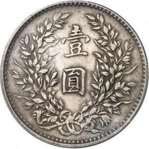 République de Chine (1912-1949). Dollar, Yuan Shikai An 3 (1914).