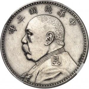 République de Chine (1912-1949). Essai du Dollar, Yuan Shikai, par L. Giorgi An 3 (1914), Tientsin.