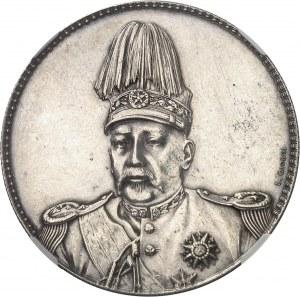 République de Chine (1912-1949). Essai du Dollar, Yuan Shikai, par L. Giorgi ND (1914), Tientsin.