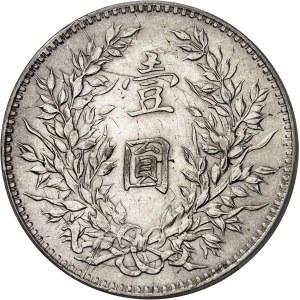République de Chine (1912-1949). Dollar, Yuan Shikai An 10 (1921).