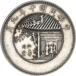 République de Chine (1912-1949). Dollar Xu Shichang, tranche lisse An 10 (1921).