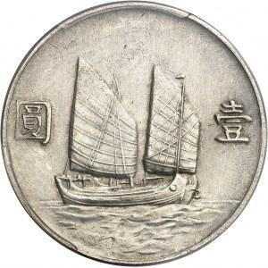 République de Chine (1912-1949). Dollar, Sun Yat-Sen An 22 (1933).
