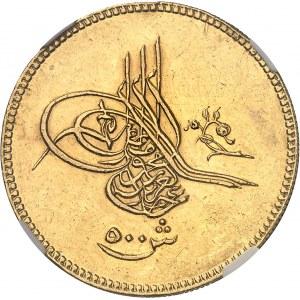 Abdülaziz (1861-1876). 500 Kurush (500 Qirsh ou 5 livres) AH 1277/8 (1868), Misr (Le Caire).