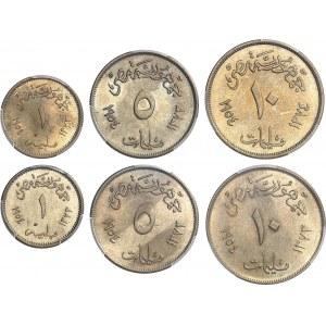République d'Égypte (1953-1958). Coffret de 10, 5 et 1 millième (mils), avec double série de monnaies 1954 - AH 1373, Le Caire.