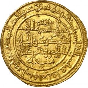 Valence et Murcie (royaume de), Muhammad ibn Mardanis (le Roi Loup) (1146-1172). Dinar 544 AH (1149), Valence.