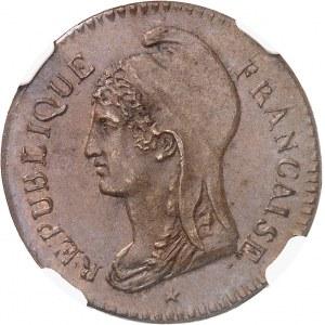 Convention (1792-1795). Essai de 25 centimes Dupré An 3 (1794-1795), Paris.