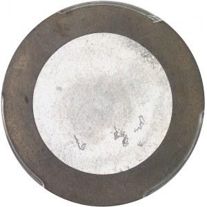 IIIe République (1870-1940). Essai de frappe uniface d'avers bimétallique (bronze / aluminium) de 25 francs Bazor 1935, Paris.