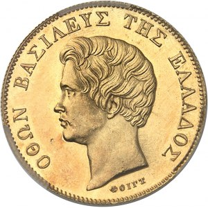 Othon Ier (1832-1862). 20 drachmes 1833, Munich.