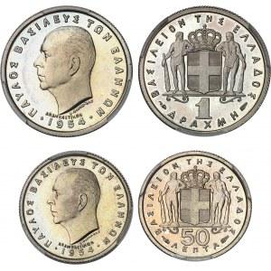 Paul Ier, roi des Hellènes (1947-1964). Coffret de 4 essais de 5, 2, 1 drachme et 50 lepta 1954, Paris.