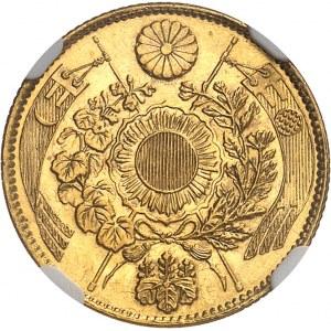 Mutsuhito ou Meiji (1867-1912). 2 yen An 3 (1870).