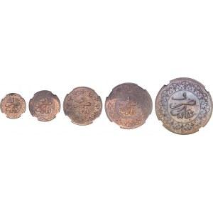 Hassan Ier (1873-1894). Série de cinq pré-séries de 1/4 de fels, 1/2 fels, 1 fels, 2 fels et 4 fels AH 1306 (1888), Fès.