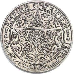 Moulay Yussef (1330-1346 AH / 1912-1927). Essai de 50 centimes ND (AH 1340 = 1921), Poissy (éclair).