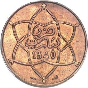Moulay Yussef (1330-1346 AH / 1912-1927). Essai de 5 mouzounas AH 1340 (1921), Poissy (éclair).