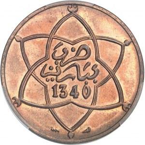 Moulay Yussef (1330-1346 AH / 1912-1927). Essai de 10 mouzounas AH 1340 (1921), Poissy (éclair).