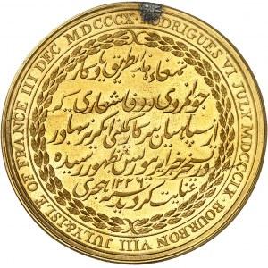 Georges III (1760-1820). Médaille d'Or pour la campagne de l'île Maurice (île de France, île Bonaparte et Rodrigues) 1810 - AH 1226, Calcutta.