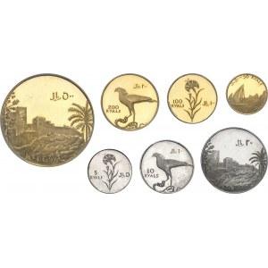 Sultanat d'Oman (depuis 1971). Série de 7 monnaies, 500, 200, 100 et 50 ryals en Or et 20, 10 et 5 ryals en argent, Flans brunis (PROOF) 1971.