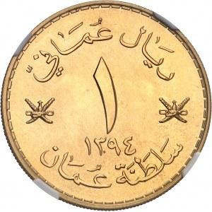 Sultanat d'Oman (depuis 1971). 1 saidi rial, Flan bruni (PROOF) AH 1394 (1974).