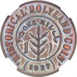 Palestine sous administration britannique (1922-1948). Jeton monétiforme au module d'un mil 1927.