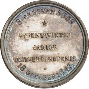 Guillaume II (1840-1849). Médaille, 25 ans de mariage d'Henriques de Castro et E. Teixeira de Mattos, par M. C. De Vries Jr 1847, Amsterdam.