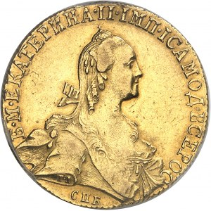 Catherine II (1762-1796). 10 roubles 1767, Saint-Pétersbourg.