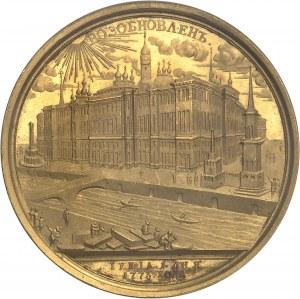 Catherine II (1762-1796). Médaille d'Or, restauration du Palais du Kremlin à Moscou par T. Ivanov 1773, Saint-Pétersbourg.