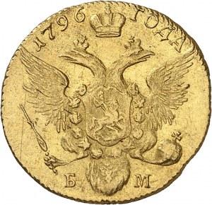 Paul Ier (1796-1801). Ducat 1796 BM, Saint-Pétersbourg.