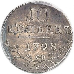 Paul Ier (1796-1801). 10 kopecks ou Grivennik 1798, Saint-Pétersbourg.