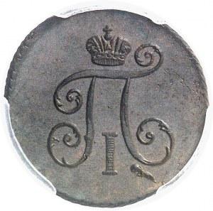Paul Ier (1796-1801). Denga ou 1/2 kopeck 1798/7, KM, Kolyvan.