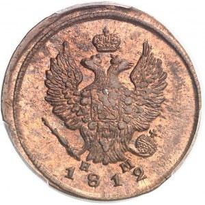 Alexandre Ier (1801-1825). 2 kopeck 1812 HM, EM, Iekaterinbourg.